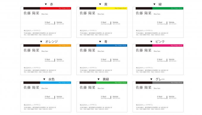 MW-401001-G 名刺 色パターン