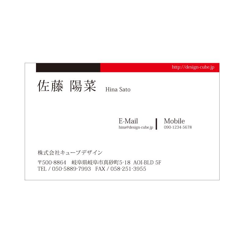 MW-401001